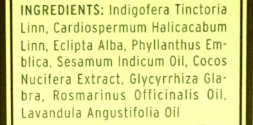kama ayurveda intensive hair treatment ingredients and review
